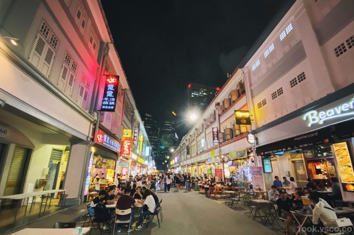 Liang Seah Street at Bugis, Downtown Core